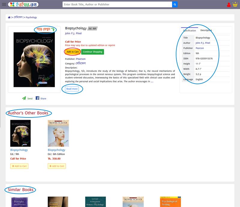 eBoighar how to buy books